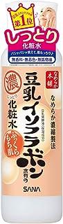 NAMERAKA Sana Isoflavone Lotion/Moisturiser, 6.76 Fluid Ounce