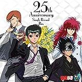 幽☆遊☆白書 25th Anniversary Single Record Box Analog