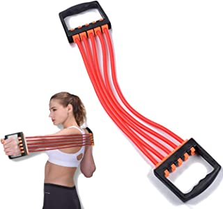 ChirRay Adjustable 5-Spring Latex Chest Expander Pull Stretcher Muscle Training Gym