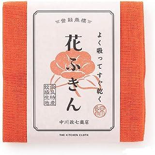 中川政七商店 花ふきん ツバキ5枚セット よく吸ってすぐ乾く