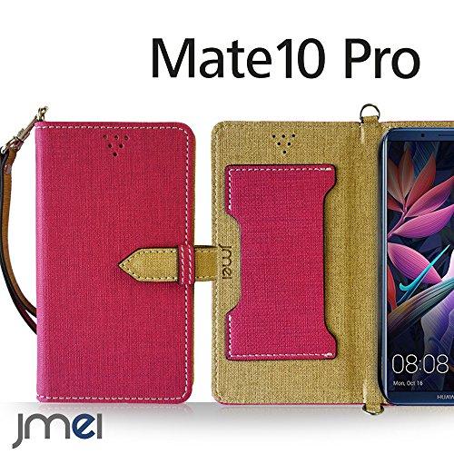 Mate10 Pro ケース 手帳型 メイト10プロ カバー ブランド 手帳 閉じたまま通話ケース VESTA ホットピンク Huawei ファーウェイ simフリー スマホ カバー 携帯ケース 手帳 スマホケース 全機種対応 ショルダー スマートフォン