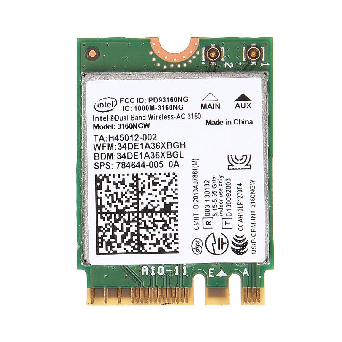 無し対処する韓国Baoyouls ネットワークカードワイヤレスネットワークカードIntel Wireless-AC 3160NGWデュアルバンド2.4 / 5.8 GHz Bluetooth 4.0 NGFF Wifiカード