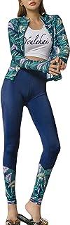レディース スイミングスーツ フィットネス水着 長袖長ズボン 4点セット 耐衝撃 紫外線防止UV 長袖 上着 水着 レギンス 水泳