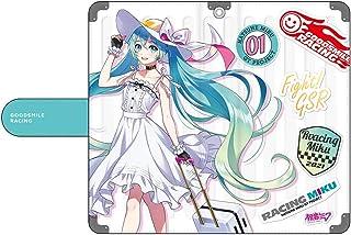 レーシングミク 2021Ver. 手帳型スマートフォンケース vol.2 初音ミク 森倉円 (もりくらえん )