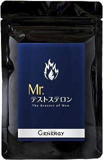 トンカットアリ・亜鉛・ガラナを贅沢配合したサプリメント Mr.テストステロン 30粒約30日分 栄養機能食品 日本製
