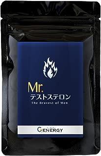 男性用サプリメント Mr.テストステロン トンカットアリ・亜鉛・ガラナ 30粒約30日分