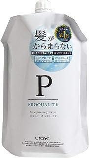 PROQUALITE(プロカリテ) プロカリテ まっすぐうるおい水 (ミルクイン) 詰替用 400mL トリートメント