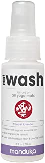 Manduka Organic Yoga Mat Cleaner - 2 oz Travel Spray to Clean, Restore and Renew Your Mat, No Residue