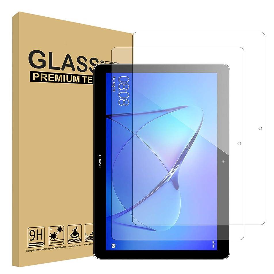 プレゼンター些細な胚Huawei Mediapad T3 10.0 専用 ガラスフィルム 【2枚セット】Everstars 強化ガラス 保護フィルム 業界最高硬度9H/高透過率/貼り付け簡単/気泡防止/飛散防止/スムースタッチ