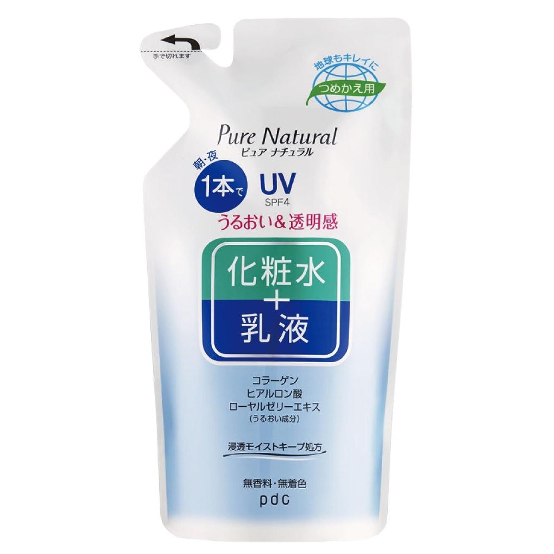 リゾート暴力的な反対するPure NATURAL(ピュアナチュラル) エッセンスローション UV (つめかえ用) 200mL