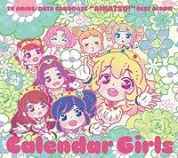 AIKATSU! BEST ALBUM -CALENDER GIRLS-(2CD) by Star Anis (2014-04-09)