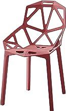 Krzesło składane ogrodowe, Krzesło Krzesło do jadalni Plastikowe nowoczesne oparcie do jadalni Stół i krzesło Restauracja ...