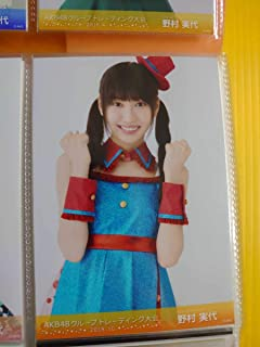 AKB48グループ トレーディング大会 SKE48 チームS野村実代2018.10