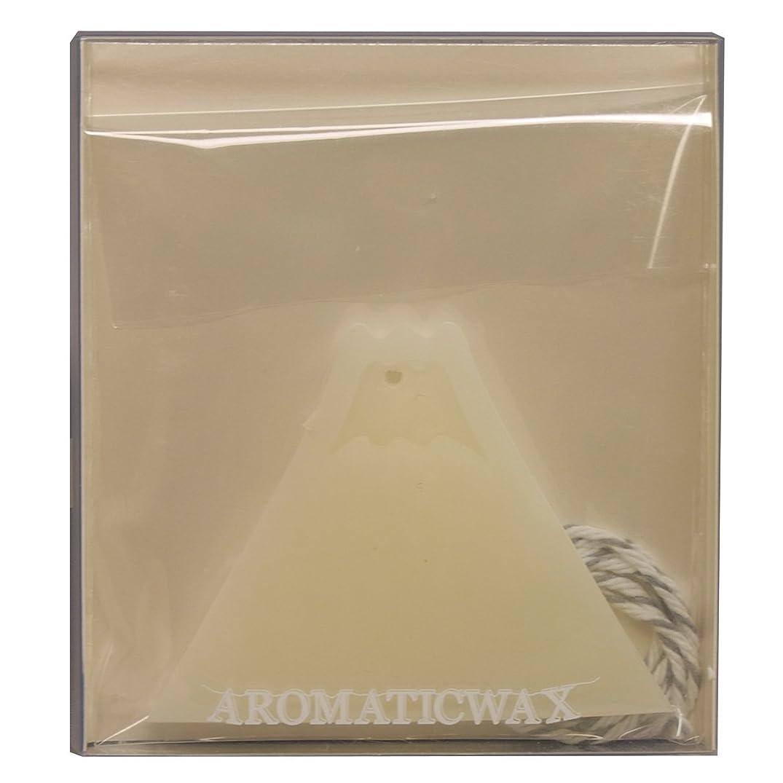 メッセンジャー現代カウンタGRASSE TOKYO AROMATICWAXチャーム「富士山」(WH) スイートマジョラム アロマティックワックス グラーストウキョウ