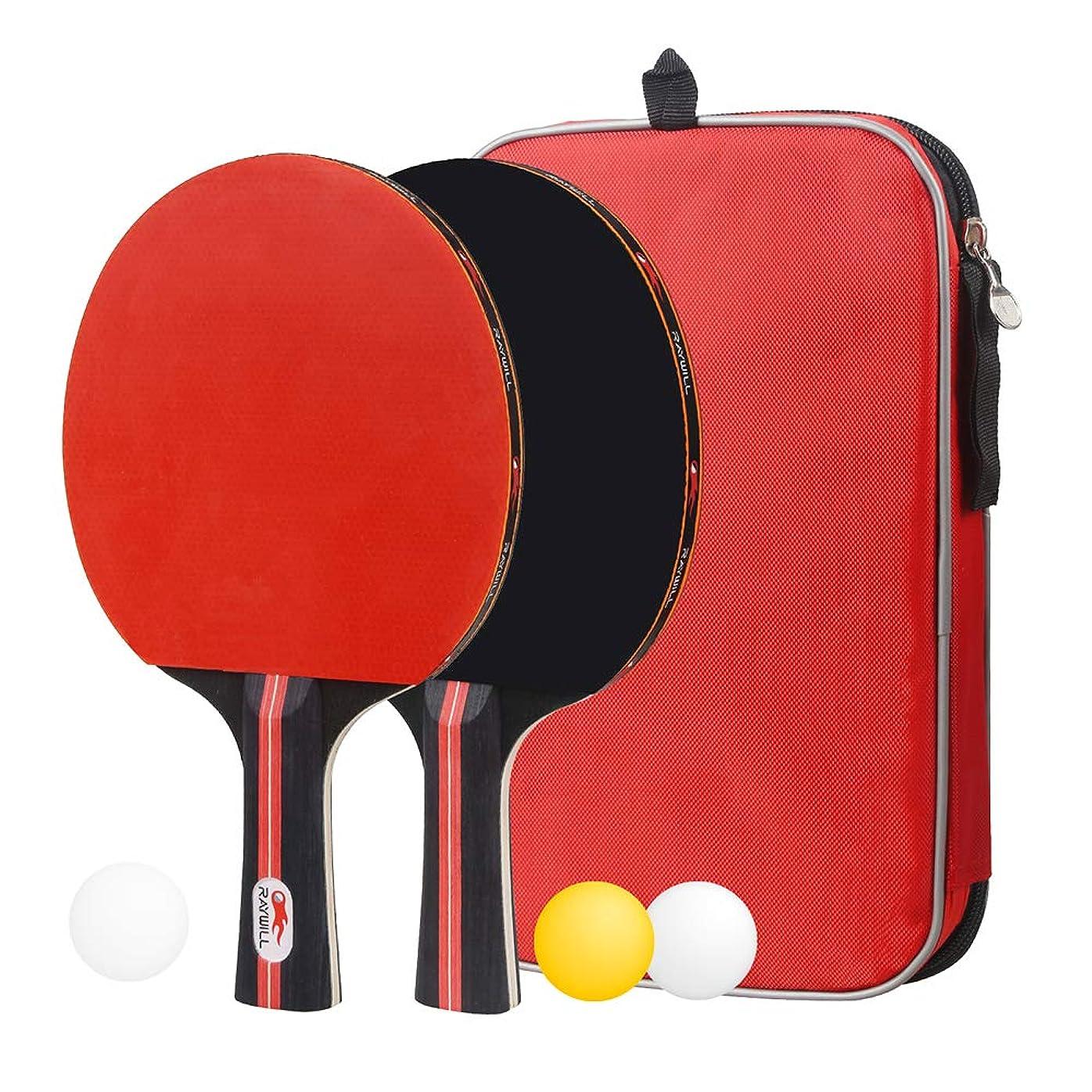 しなければならないパドル差別的ポータブル 卓球 ラケット ポータブル 卓球セット ラケット2本 ピンポン球3個 収納袋付き 手軽 どこでも 卓球用品 卓球ラケット 卓球ボール