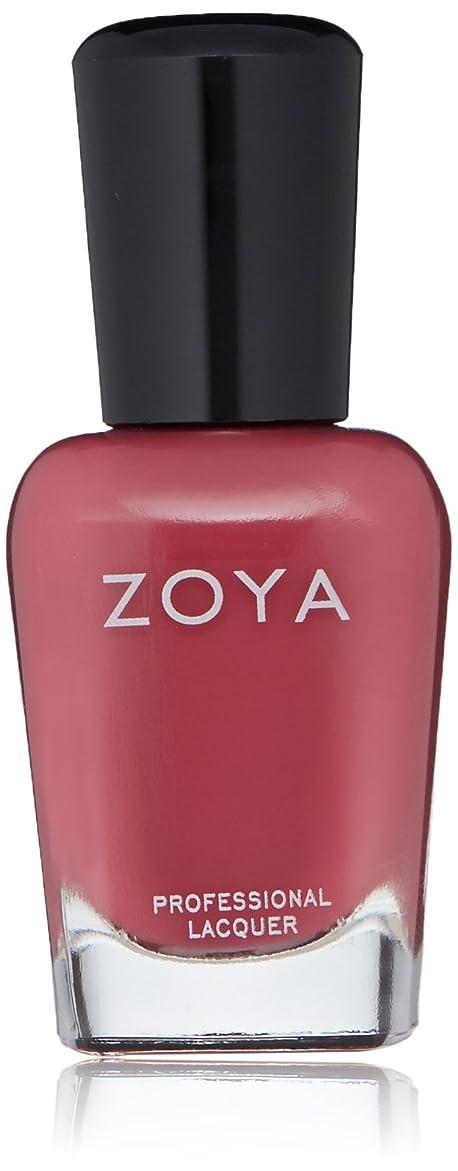 ZOYA ゾーヤ ネイルカラー ZP909 PADMA パドマ 15ml マット 爪にやさしいネイルラッカーマニキュア