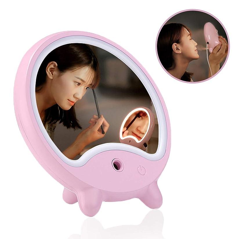 荒野来て奇妙なsewobye化粧鏡 卓上ミラー 鏡 補水保湿鏡スタンド式ミラーLED USB充電にナノスプレーが付いているので、お肌に潤いを与えることができます (ピンク)