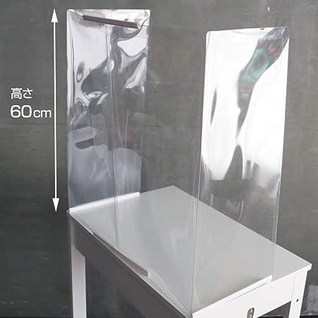 <当店オリジナル> 透明 クリアパーテーション デスク用 高さ60㎝ 軽量 持ち運び可 コロナ感染対策 一人用 飛沫感染防止 2WAY