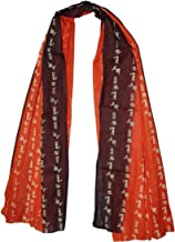 Odishabazaar Unisex Meditation Shawl Wrap Yoga Prayer Shawl - Jai Shree Krishna Print
