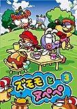 ズモモとヌペペ vol.3[DVD]