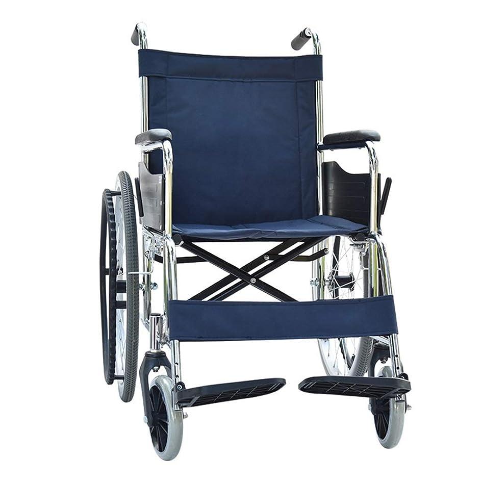 神秘的な献身うま車椅子折りたたみ式、高齢者、障害者用トロリー、調節可能なフットペダル、リアストレージバッグデザイン