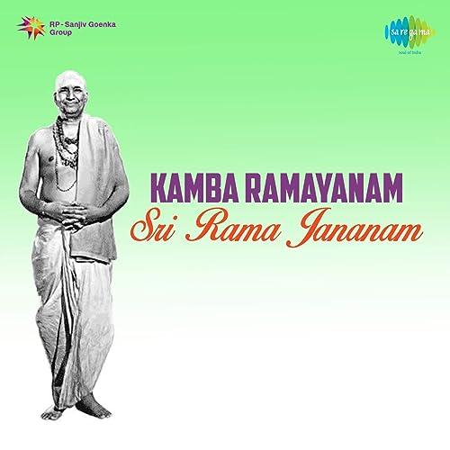 Amazon.com: Kamba Ramayanam Sri Rama Jananam ...