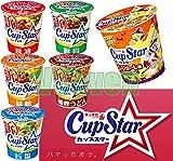 [6品種] サッポロ一番 カップスター 各種×2個 [数量限定] 6種セット /ペスカトーレ味 ルーニー・テューンズパッケージ CupStar [20x] (計12食)