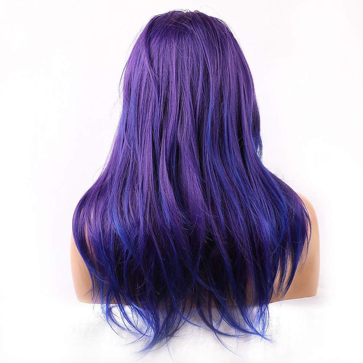 従事する感謝する繊細レースCOSの小道具の前に女性の青い長い巻き毛のかつらをかつら
