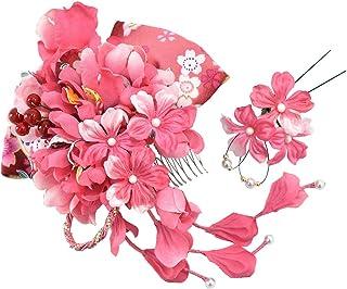 和装髪飾り 花リボン南天 2点セット 成人式 振袖 踊り用 コーム Uピン 日本製 レディース