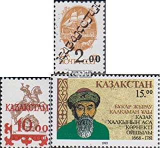kazakhstan 23-24,29 (complete.issue.) 1993 print edition, Kalkaman (Stamps for collectors) seafaring