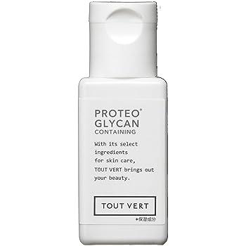 プロテオグリカン原液10mL 原液100%タイプ 日本製(あおもりPG認証済)