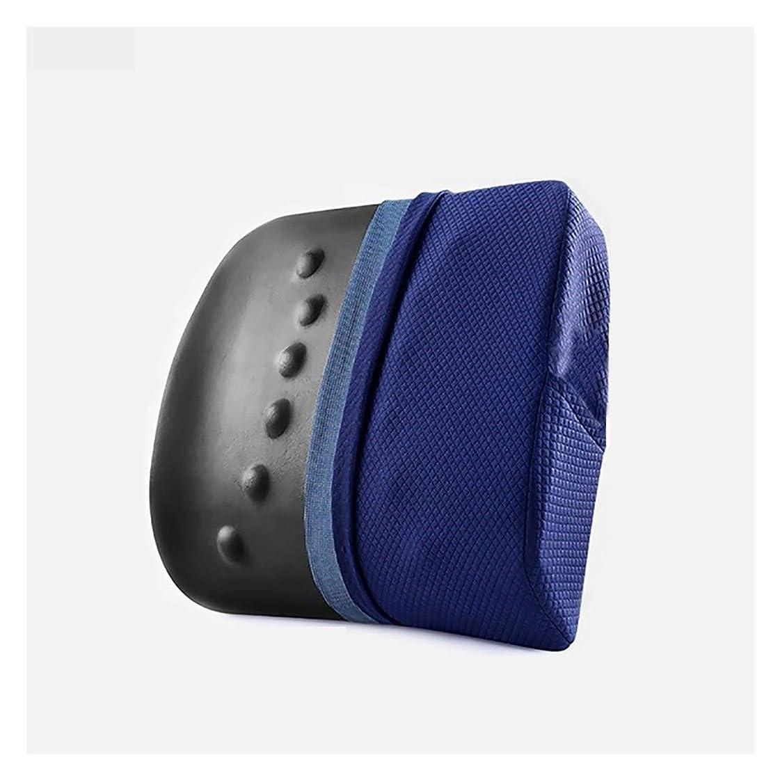 ベスト一節精査YLIAN 腰椎枕 バッククッションシートチェアバックサポートクッション120 D高密度竹炭メモリーコットン、車のホームオフィスチェア、エルゴノミクス整形外科デザイン (Color : Navy blue)