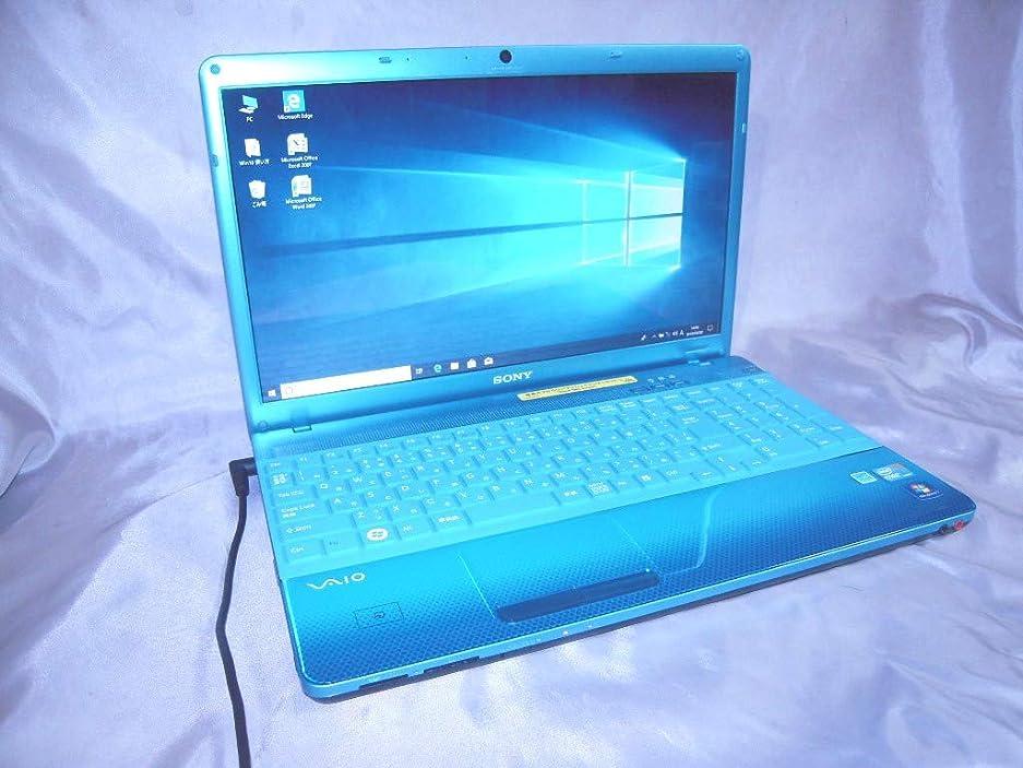 遠足あえてバーマド超レア 本体色:ブルー VAIO純正キーボードカバー(ブルー)付属 Windows10 Home 光沢15.5型ワイド液晶 無線LAN HDMI端子 SONYノートPC 4GB/320GB DVDマルチ 復元ソフト Microsoft office お買い上げ特典有