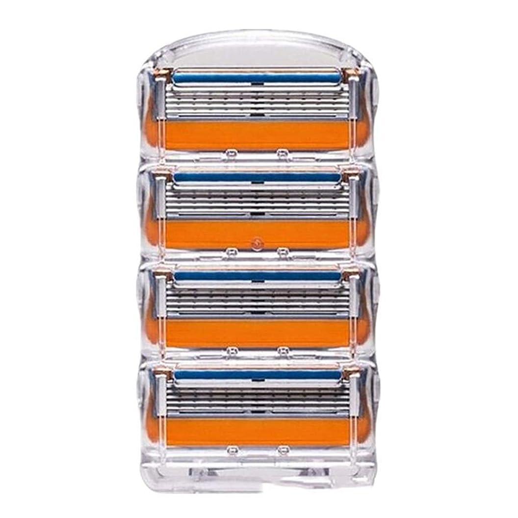 希望に満ちた慣れる居心地の良い剃刀手動5層剃刀手動剃刀オレンジの箱4