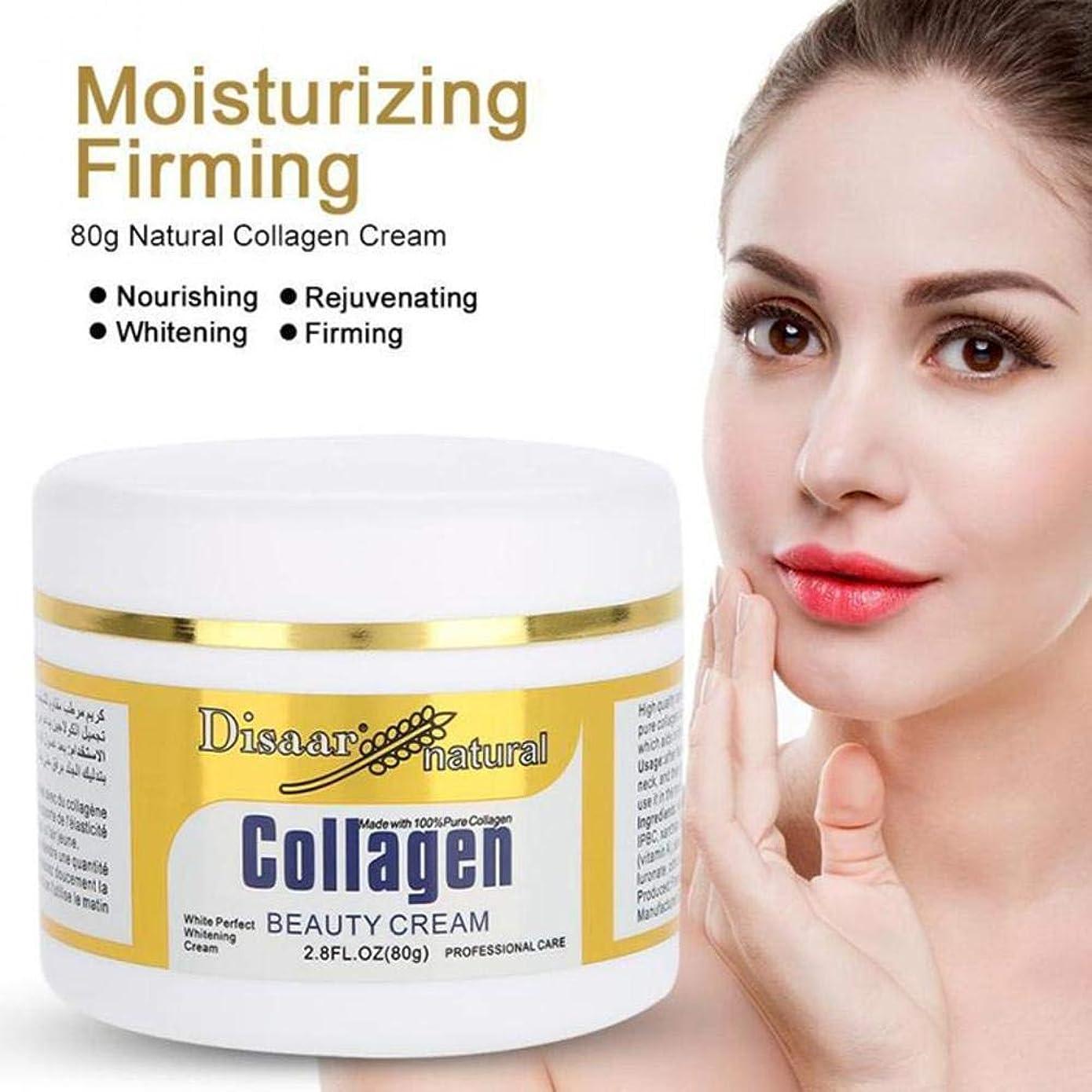 特異な日常的にフェミニンBETTER YOU (ベター ュー) コラーゲン クリーム シワに抵抗する引き缔める 保湿する 水分を補充