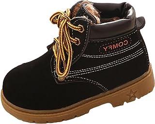 (ラボーグ)La Vogue 子供シューズ ショートブーツ スノーブーツ 防寒ブーツ キッズ 編み上げ靴 男の子 女の子 裏ボア 滑り止め 紐靴 通学 通園