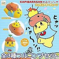 KAPIBARASAN×ふなっしーフィギュアキーチェーン フィギュア カピバラさん ガチャ システムサービス(全3種フルコンプセット)