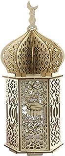 زينة رمضان- عيد ميلاد مبارك ديكور رمضان مبارك محل الجو ضوء إسلامي زخرفة رمضان أنشطة ديكور الحفلات (بدون بطارية)