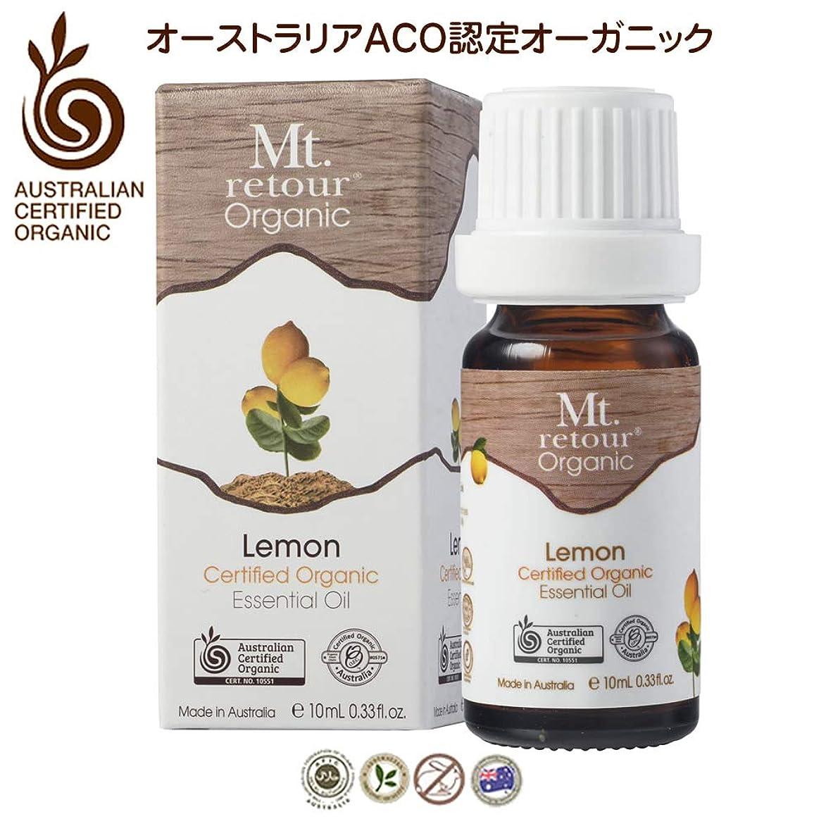 チャールズキージング高度なエレクトロニックMt. retour ACO認定オーガニック レモン 10ml エッセンシャルオイル(無農薬有機栽培)アロマ