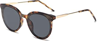 Classic Retro Round Oversized Sunglasses for Women with Rivets DOLPHIN SJ2068