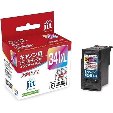 ジット 日本製 プリンター本体保証 キヤノン(Canon)対応 本体故障保証 リサイクル インクカートリッジ BC-341XL 増量 カラー対応 JIT-C341CXL