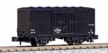 Wagons (both input 2) [Cato] (8056) Wham 70000 N gauge model railway KATO120316 (boxcar)