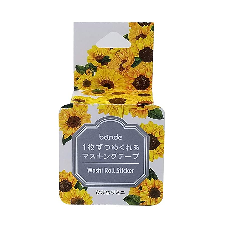 Bande Masking Roll Sticker Masking Tape Mini Sunflower for Scrapbooking DIY (BDA234)