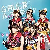 GIRLS,BE AMBITIOUS!(Blu-ray Disc付)