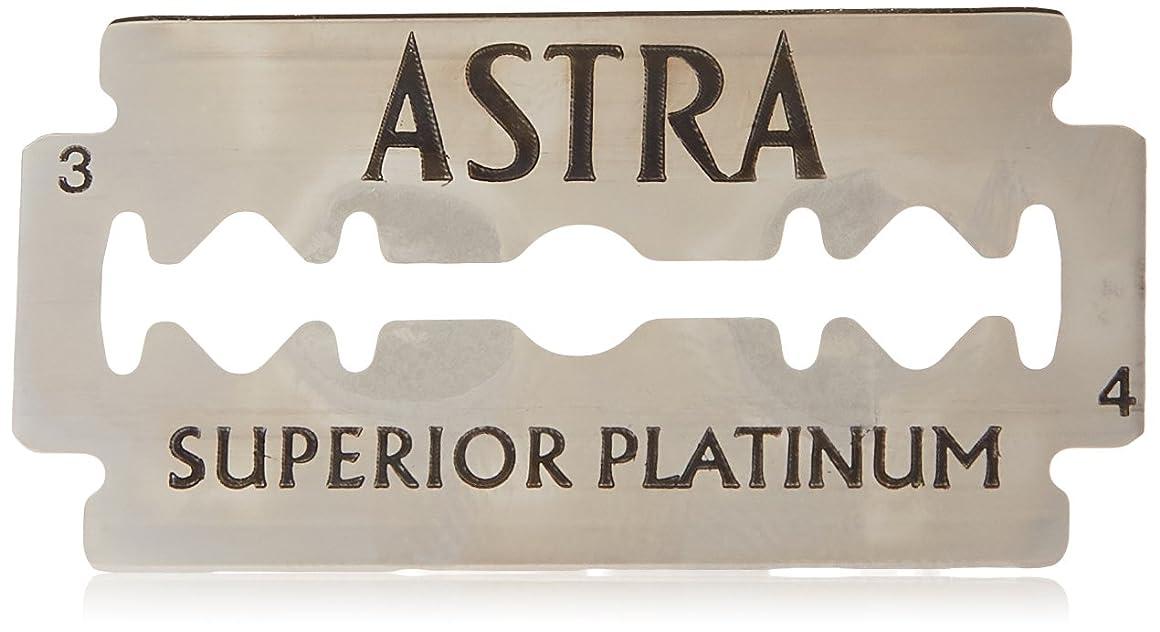 結婚性差別聴覚障害者Astra Superior Platinum (アストラ 優れたプラチナ) 両刃替刃 50個入り (5 x 10) [並行輸入品]