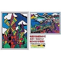 アーテック B-ニューステンドグラス(プラ額/カッター付) 13306