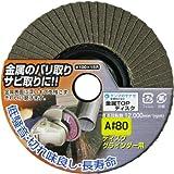 ヤナセ 金属TOPディスク A#80 TA05