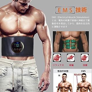 (2020最新式 強力モデル)EMS 腹筋ベルト 腹筋パッド 筋トレ 液晶表示 消耗ジェルシート不要 延長ベルト追加 充電式 日本語説明書