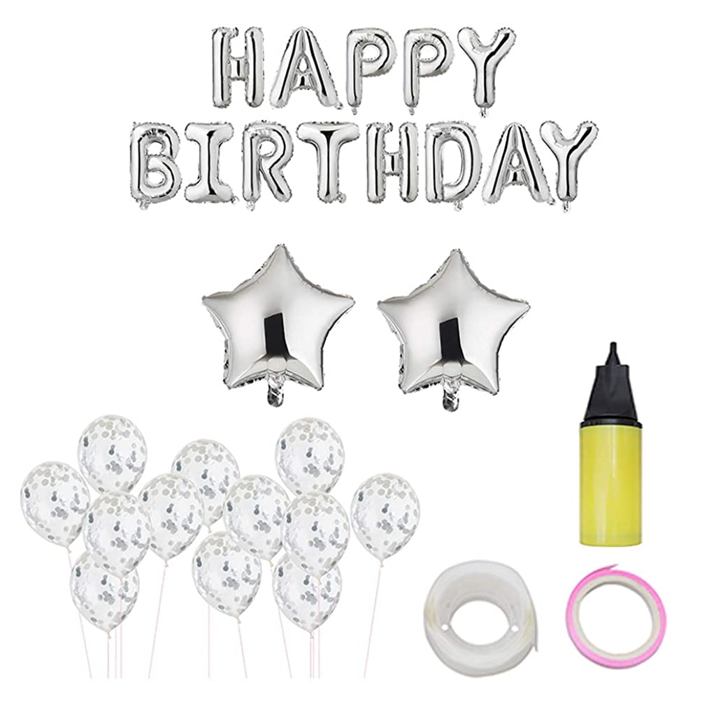 Party Decoration Favors Happy Birthday Decorations Sequin Balloon Best Gift Happy Birthday Balloon Package Wedding Balloon Package Colorful Funny Balloons Aluminum Balloon Package Favorite Toy for Children Baby and Adult