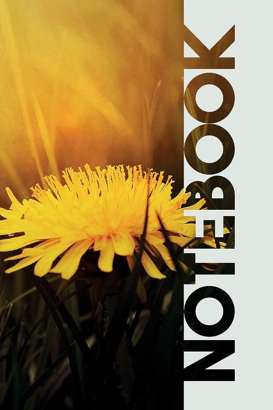 計算可能恩恵慈悲Notebook: Dandelion Tea Pretty Composition Book for Landscape Gardeners